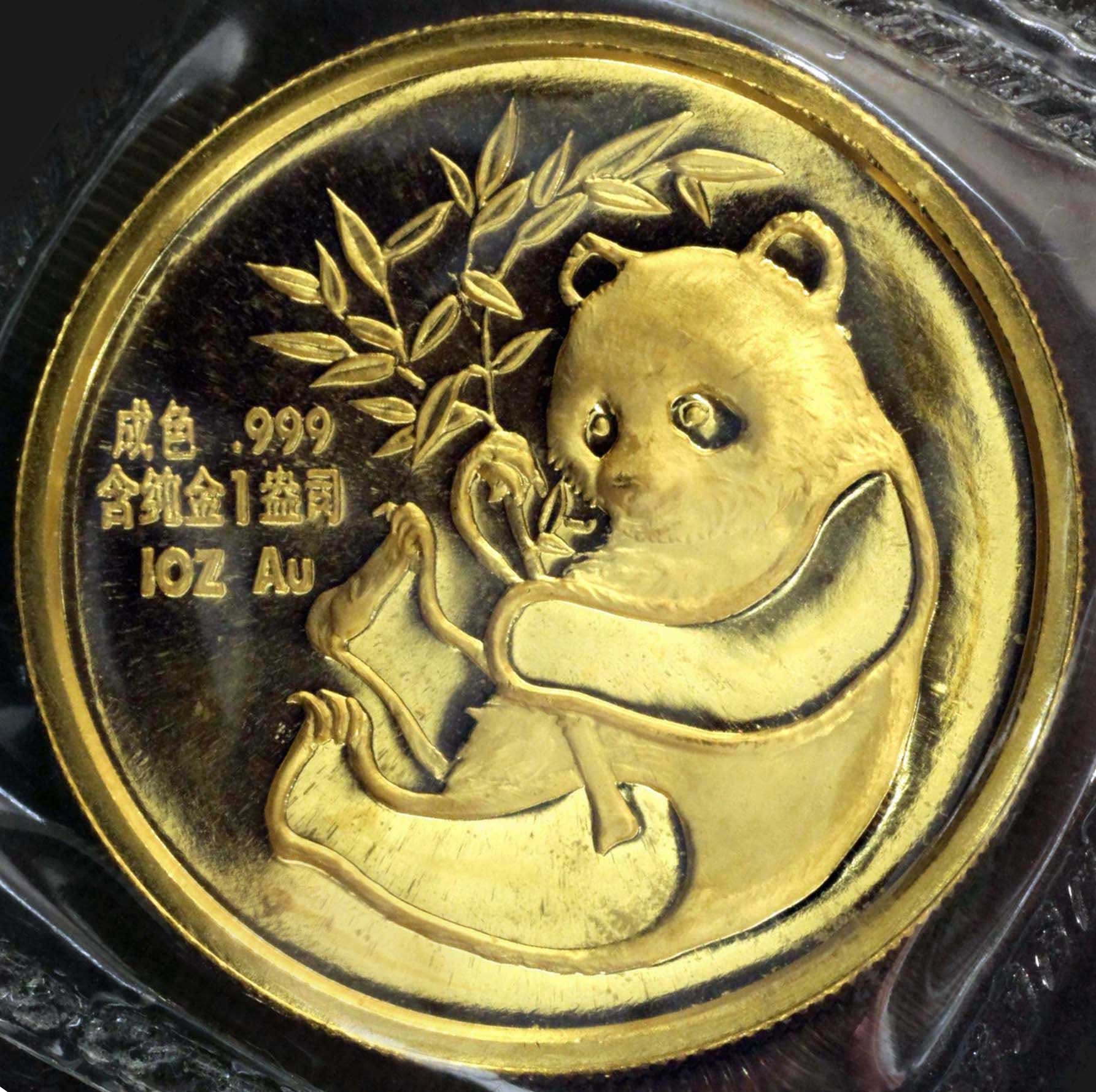 1993 China gold Peacock coin