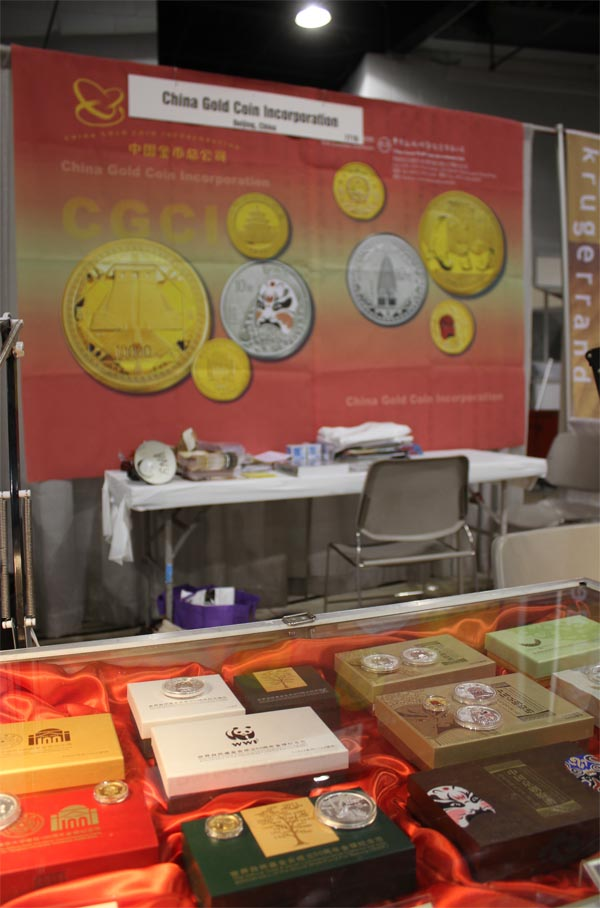China Gold Coin Incorporation at the Chicago ANA