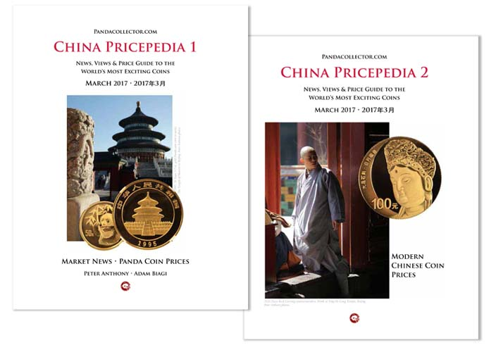 China Pricepedia covers